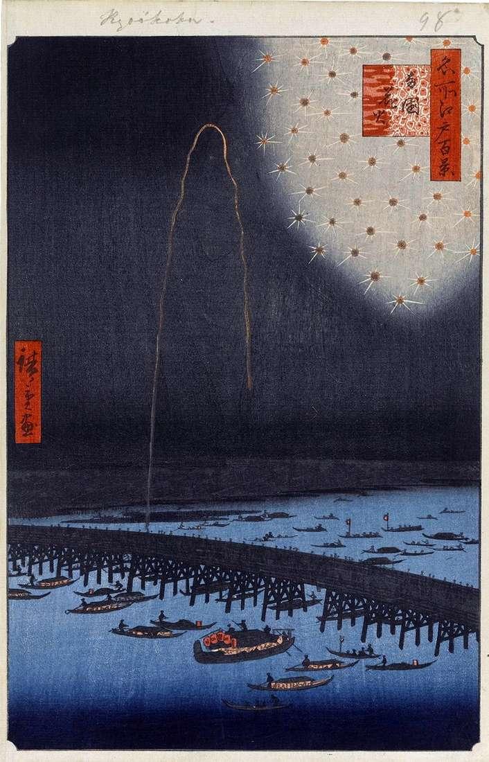 Fireworks at the Regokubasi Bridge by Utagawa Hiroshige
