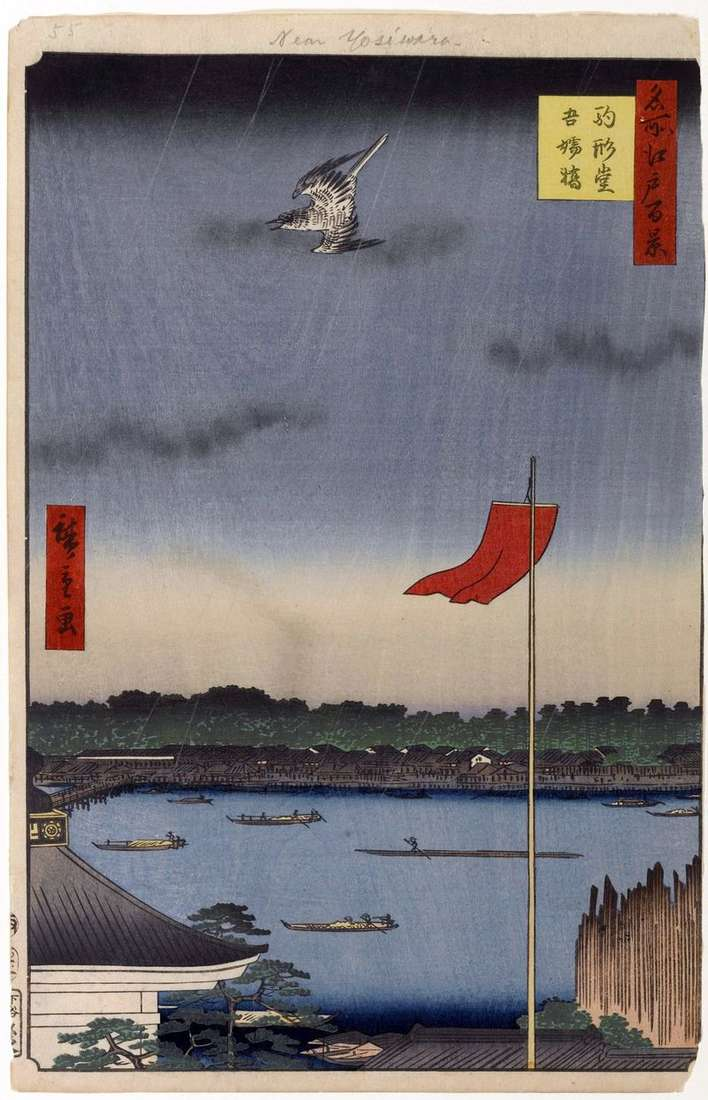 Komakatado Temple and Azumabashi Bridge by Utagawa Hiroshige