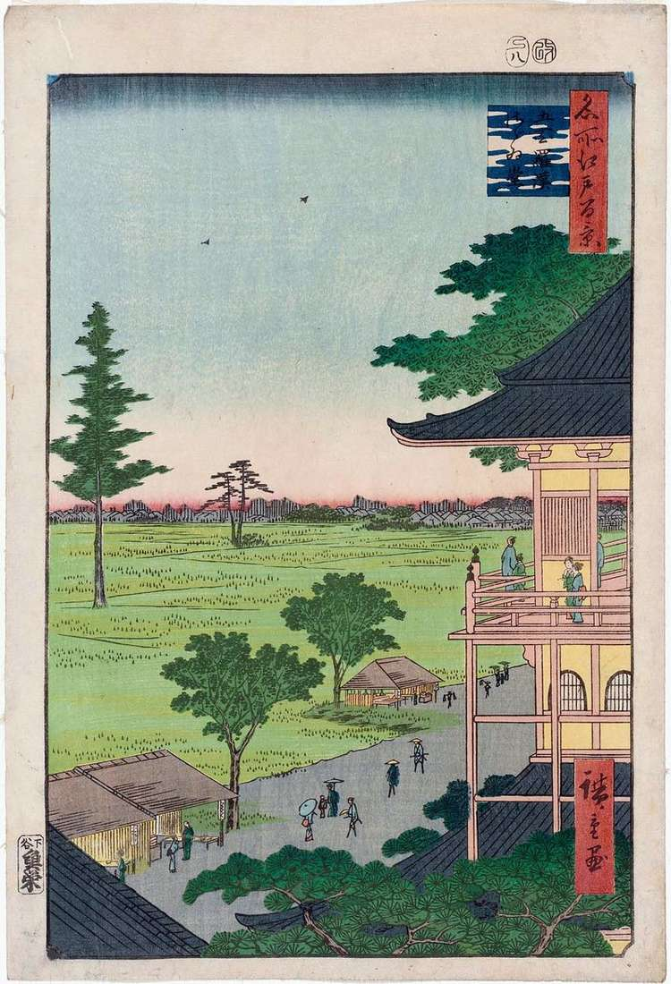 Temple of Sadzae Monastery of Gohya kurakan (Five hundred Arhats) by Utagawa Hiroshige