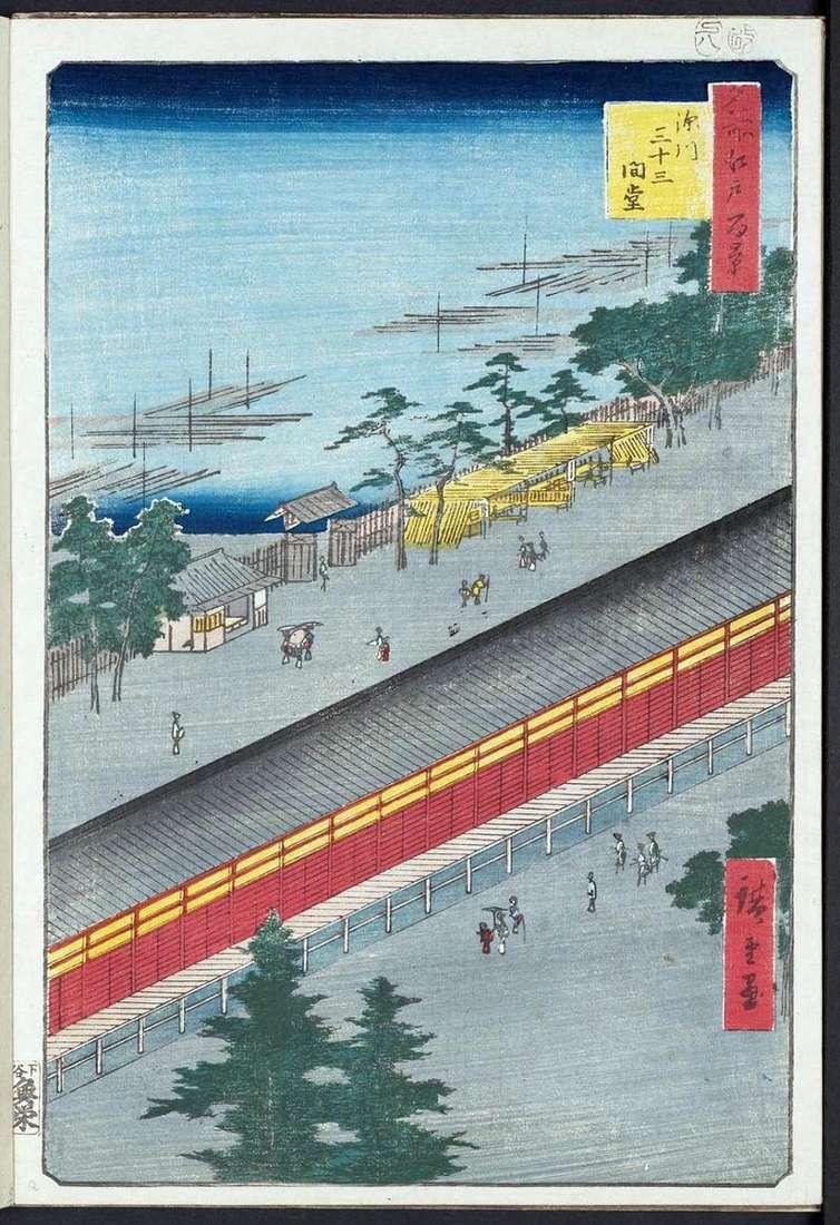 Sanjusangendo Temple in Fukagawa by Utagawa Hiroshige