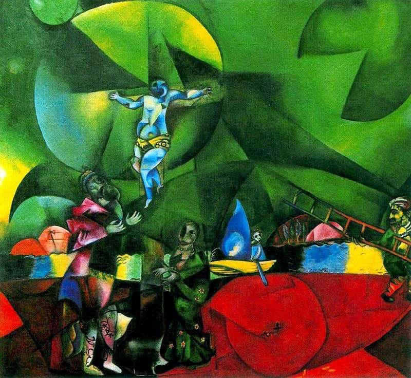 Calvary (Crucifixion) by Marc Chagall