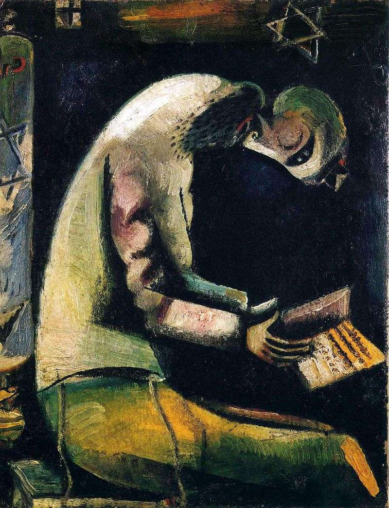 The Jew for Prayer by Marc Chagall