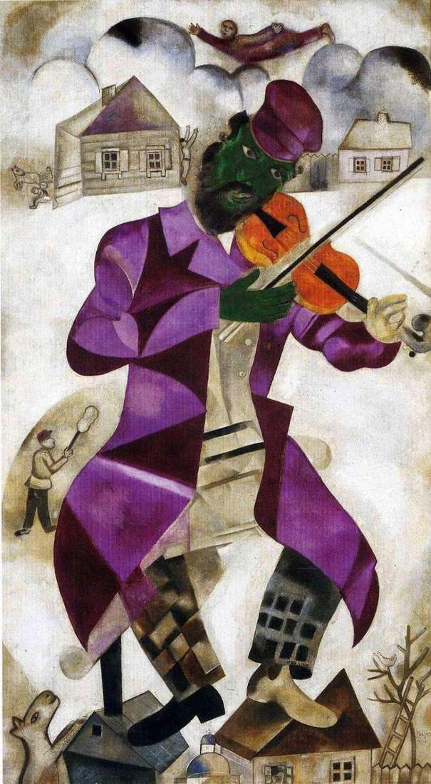 Green violinist by Marc Chagall