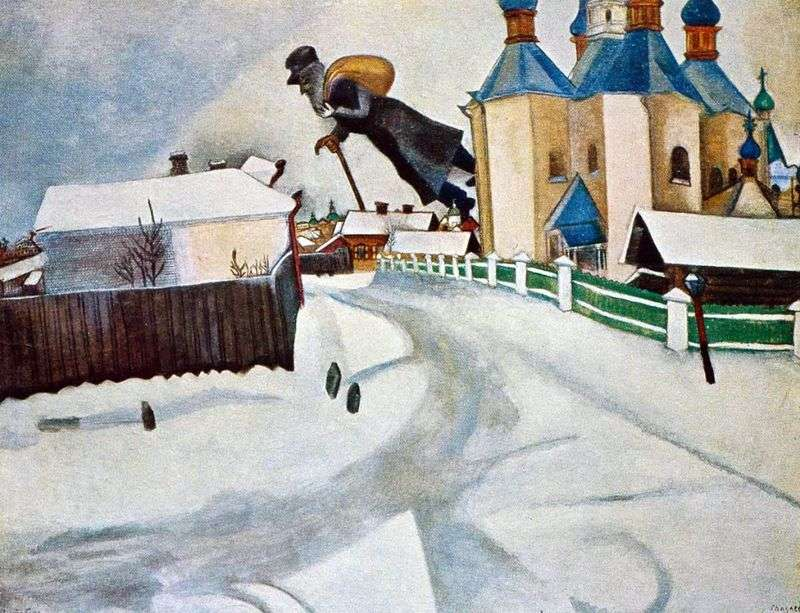 Above the Vitebsk by Marc Chagall