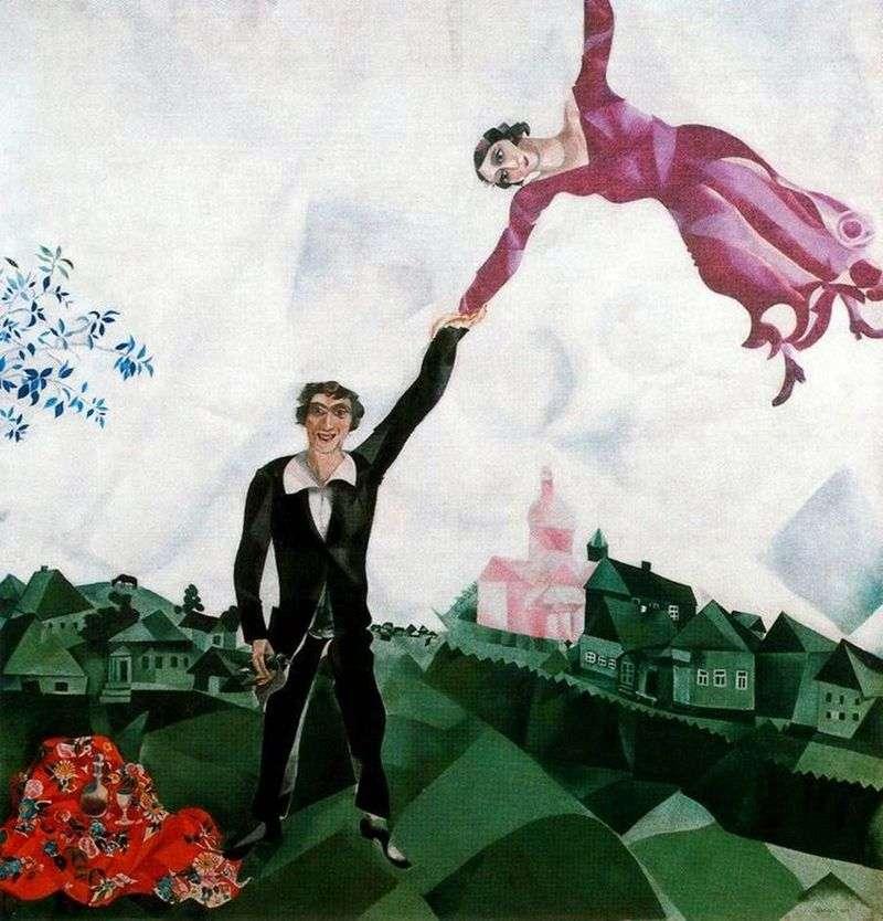 Walk by Chagall Mark