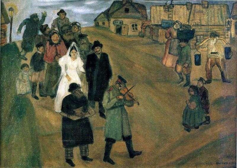 Russian Wedding by Marc Chagall