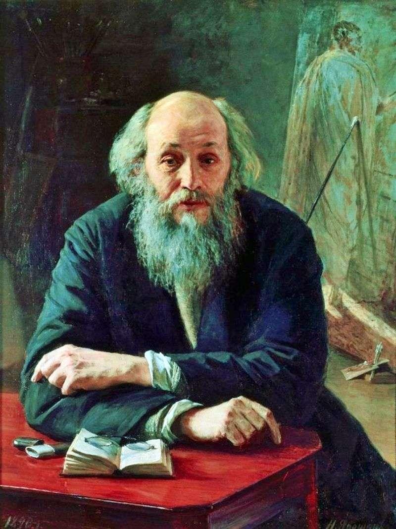 Portrait of the artist Ge by Nikolai Yaroshenko