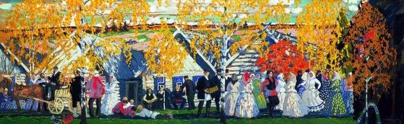 Village Holiday by Kustodiev