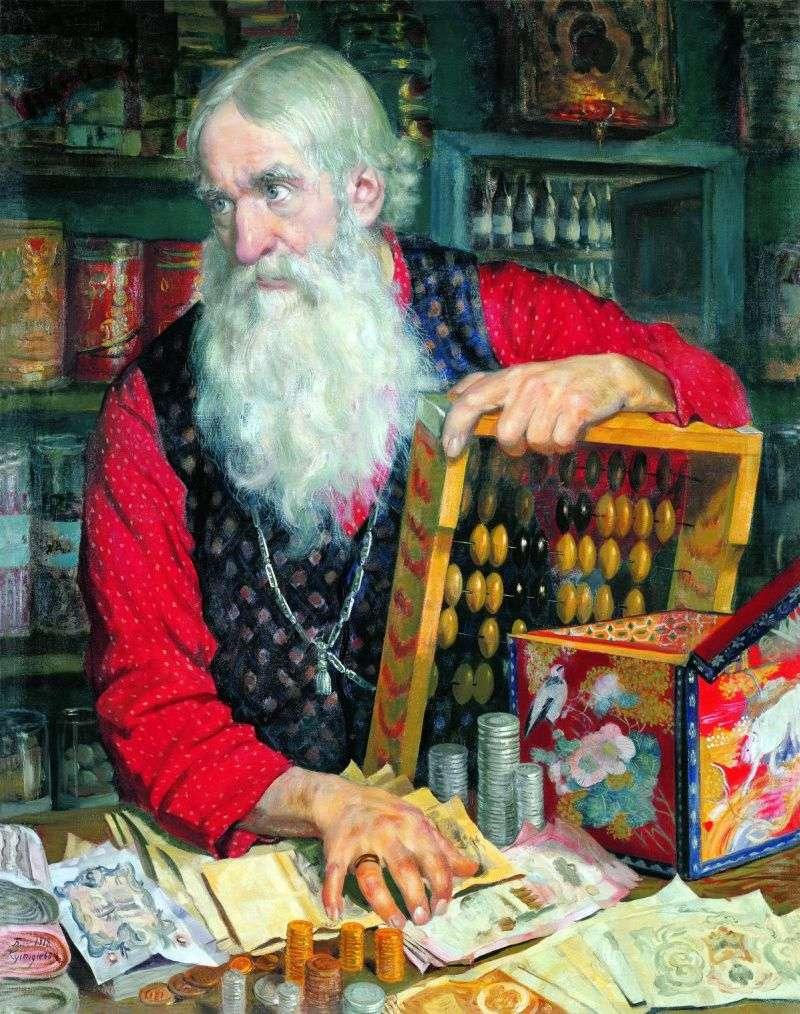 Merchant (Old Man with Money) by Boris Kustodiev