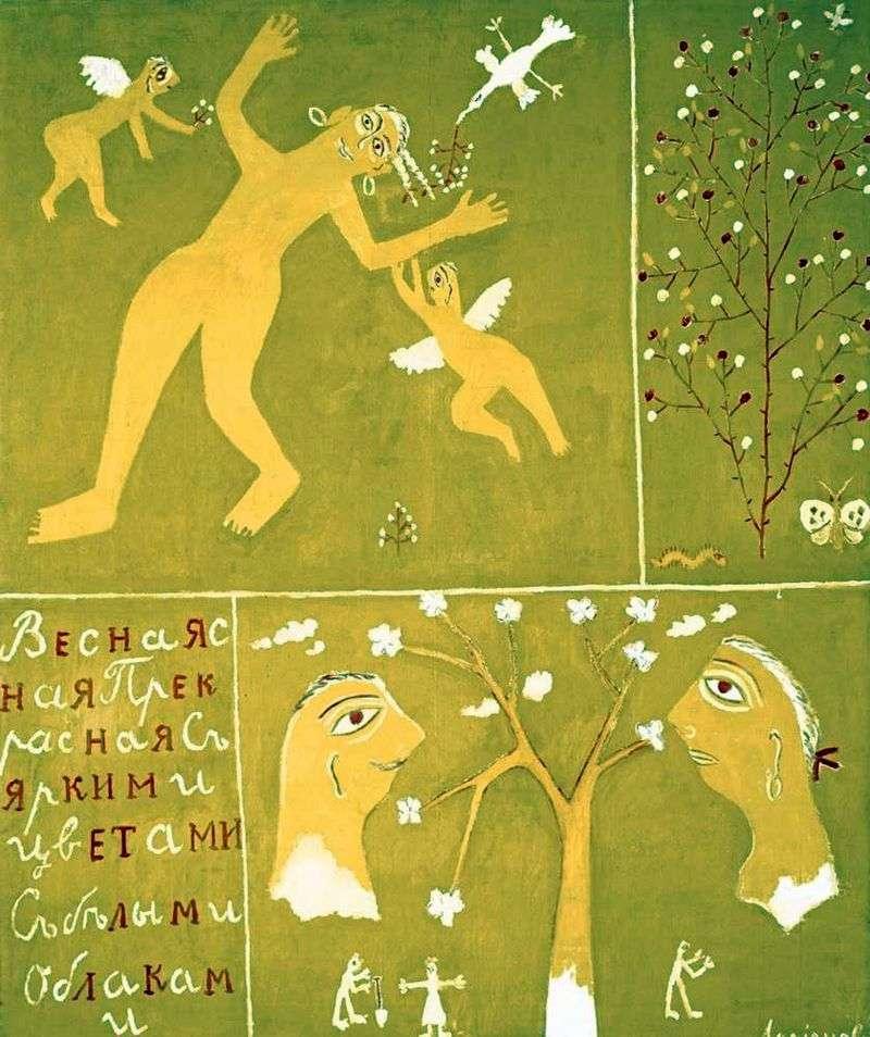 Spring. Seasons (New Primitive) by Mikhail Larionov