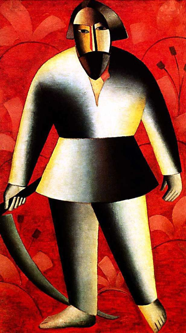 The Peasant (Kosar) by Kazimir Malevich