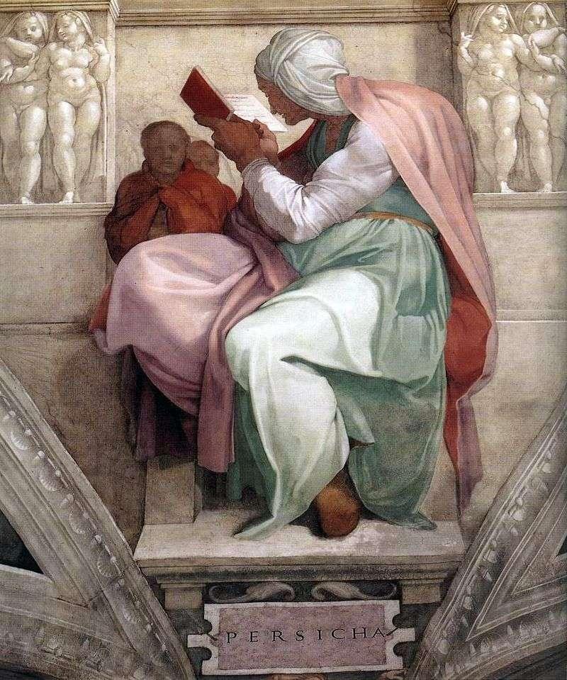 Persian Sibyl (fresco) by Michelangelo Buonarroti