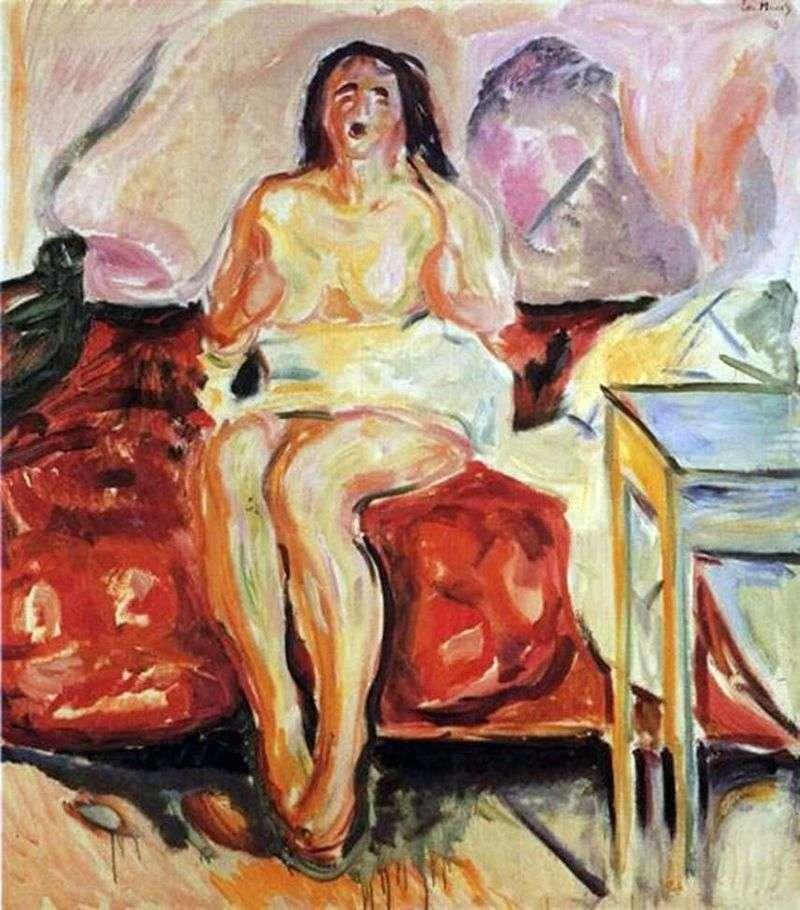Yawning Girl by Edvard Munch
