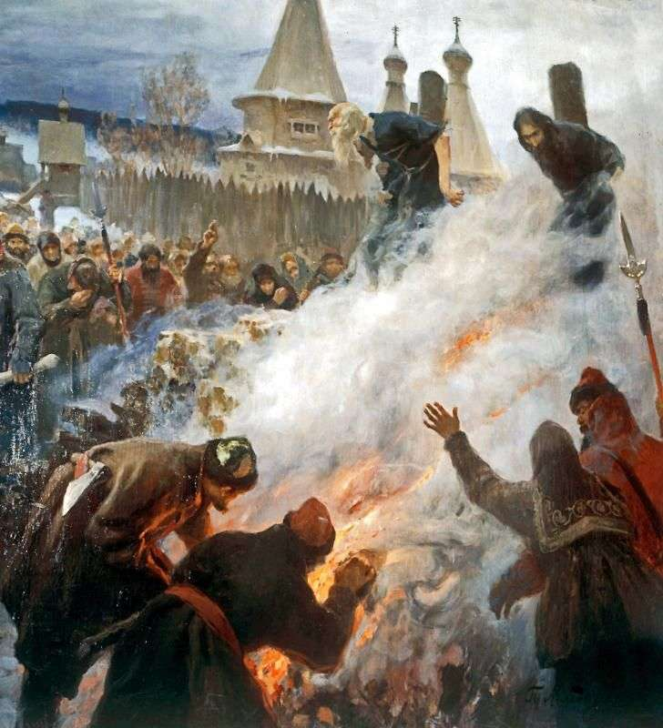 The burning of Avvakum by Grigory Myasoedov