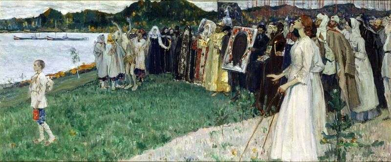 In Russia. The Soul of the People by Mikhail Nesterov
