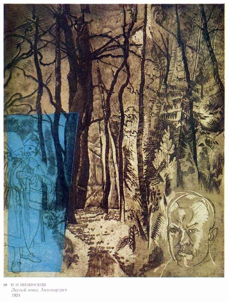 Forest etude. Self portrait by Ignatius Nivinsky
