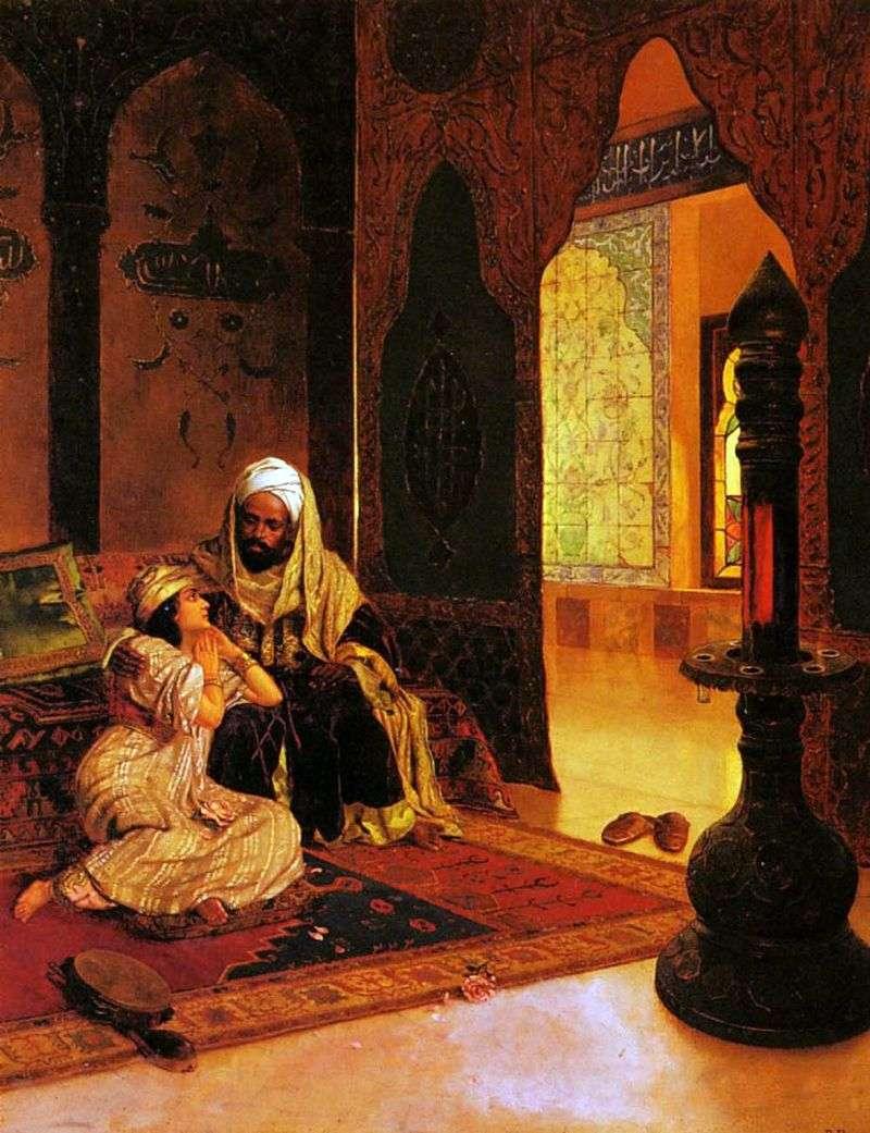 Favorite harem by Rudolph Ernst Peierls