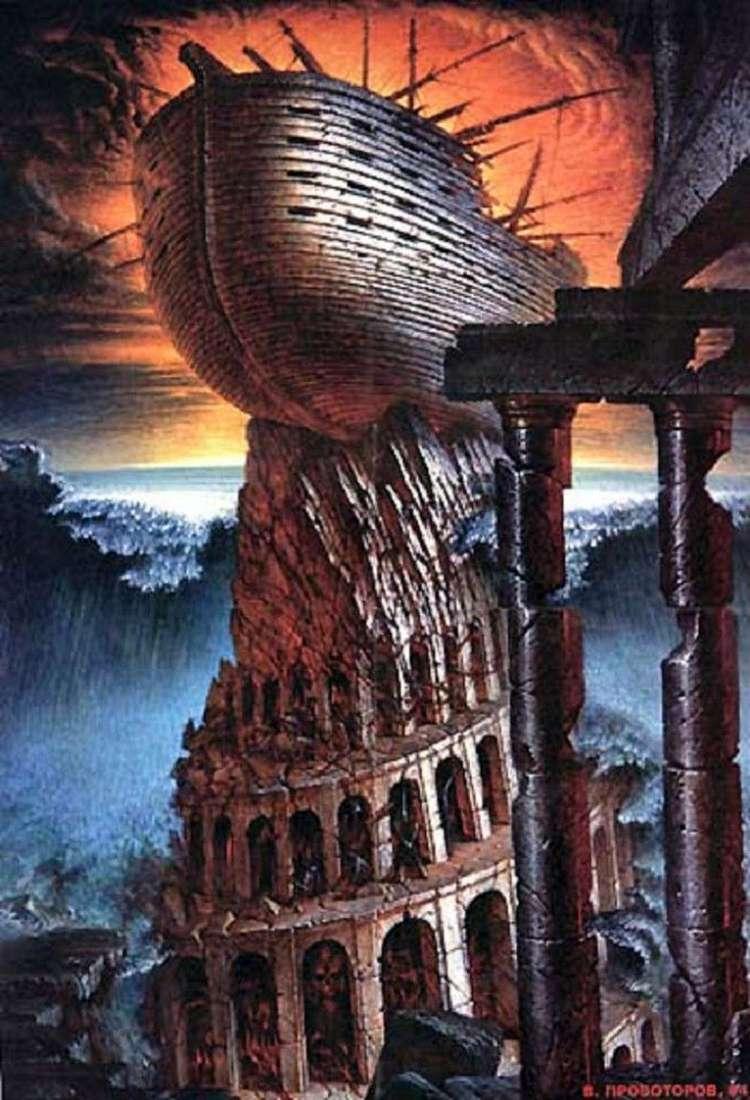 Noahs Ark by Vladislav Provotorov