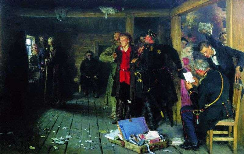 Arrest of propagandist by Ilya Repin