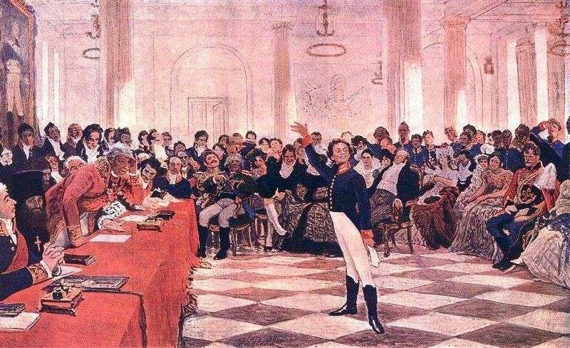 Pushkin on the Lyceum exam January 8, 1815 by Ilya Repin