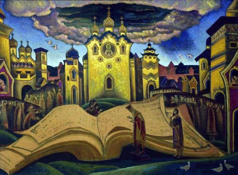 Pigeons Book by Nicholas Roerich