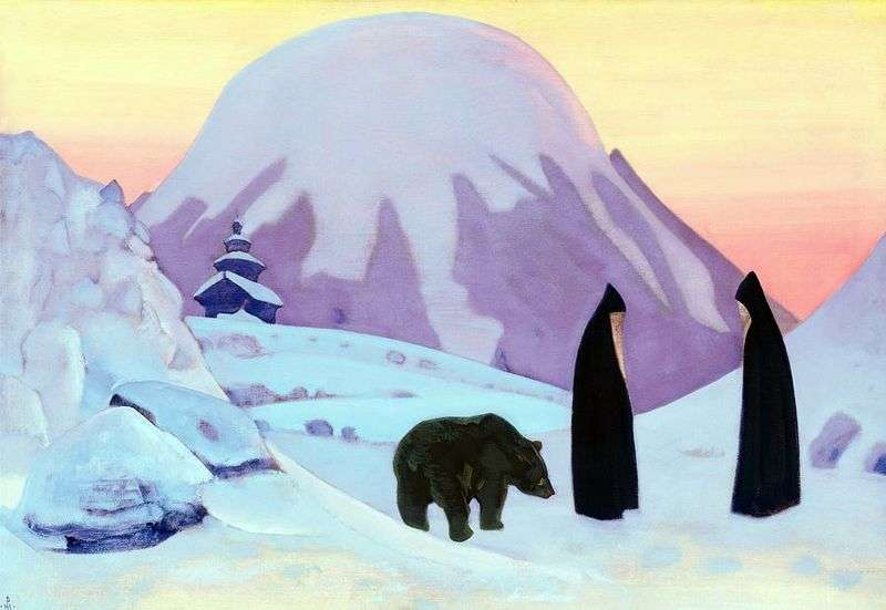 And we are not afraid by Nicholas Roerich
