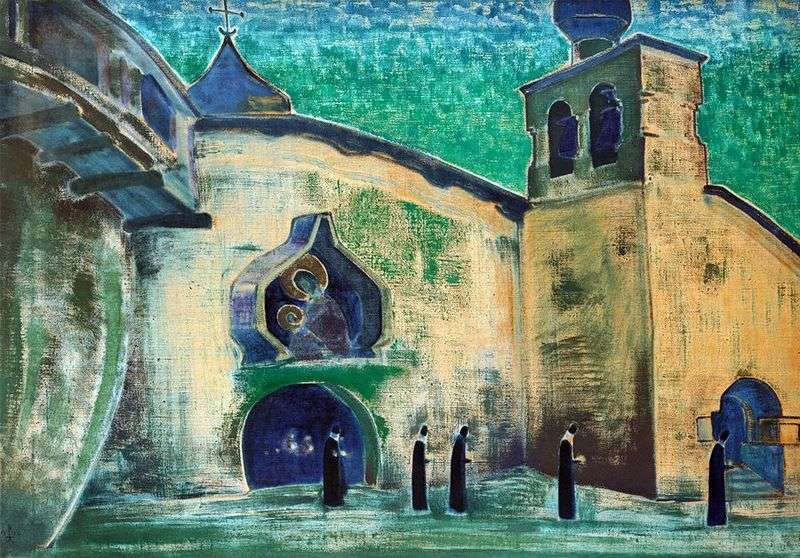 And we carry the light by Nicholas Roerich