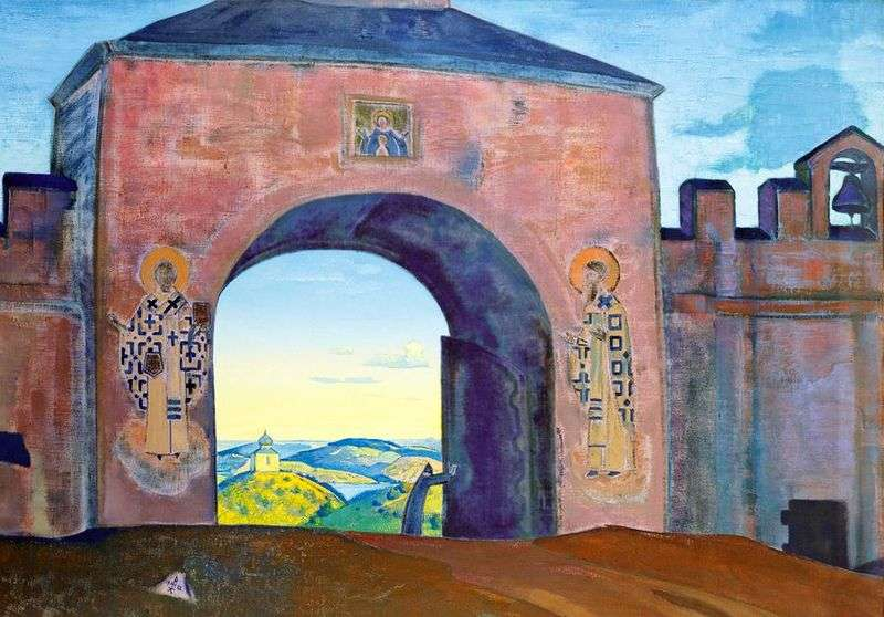 And we open the gate by Nicholas Roerich