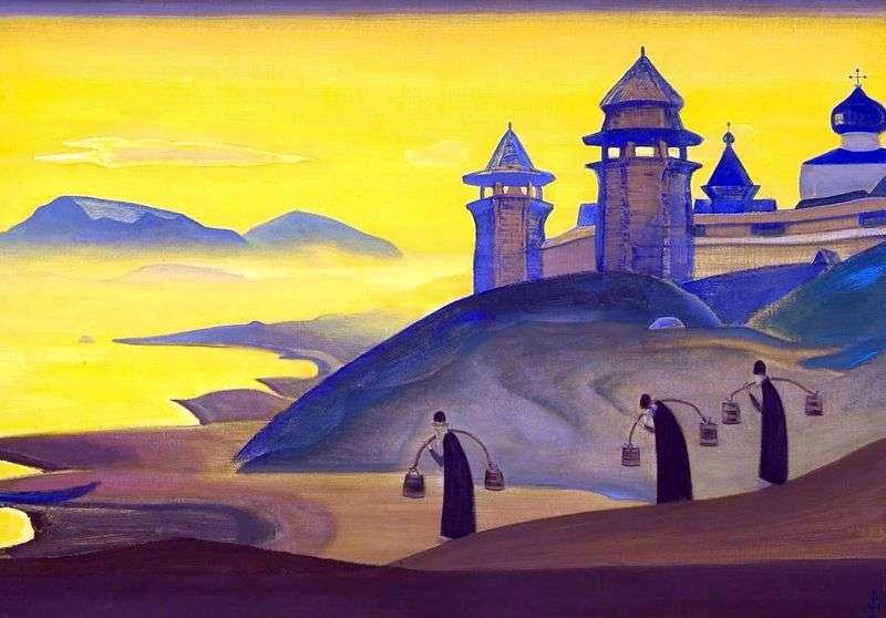 And we work by Nicholas Roerich