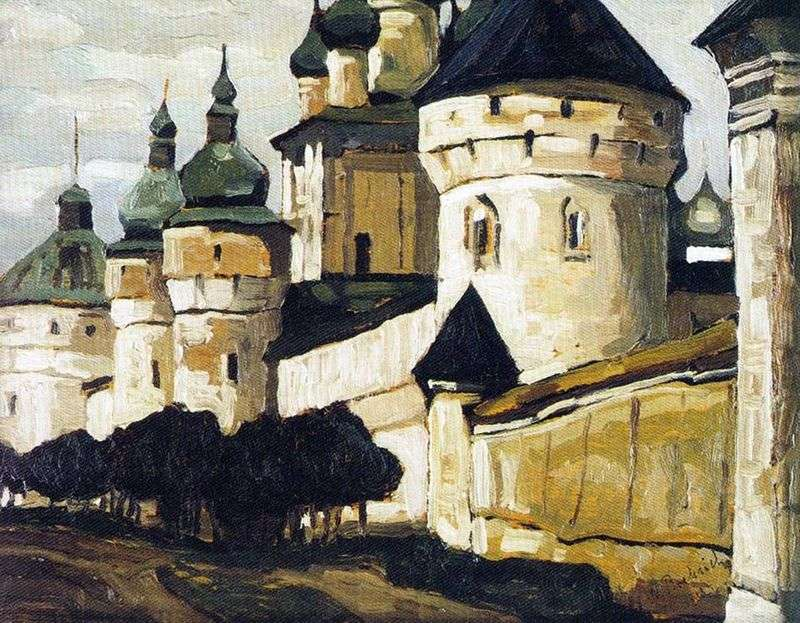 Rostov the Great by Nicholas Roerich