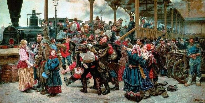A la guerra   Konstantin Apollonovich Savitsky