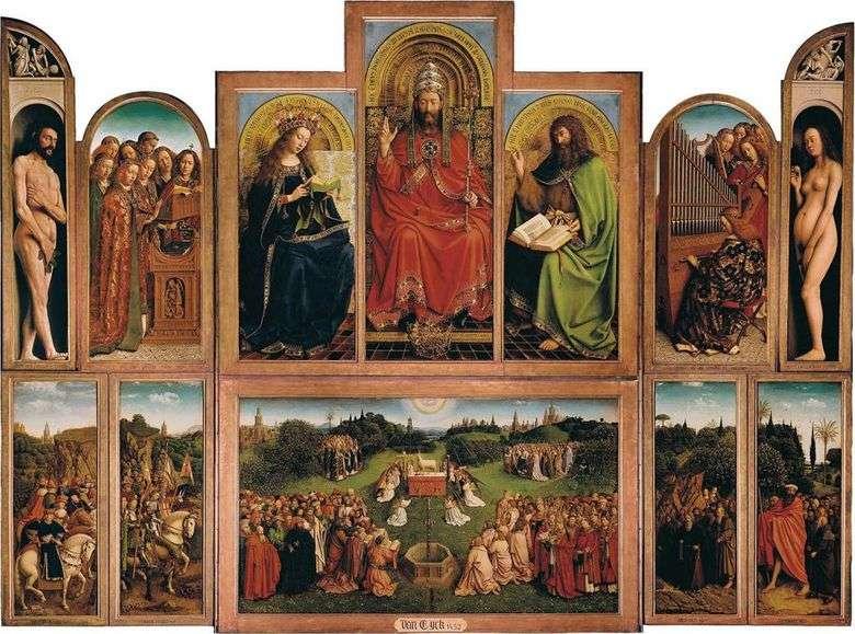 Altar de Gante   Vista de altar abierto   Jan van Eyck