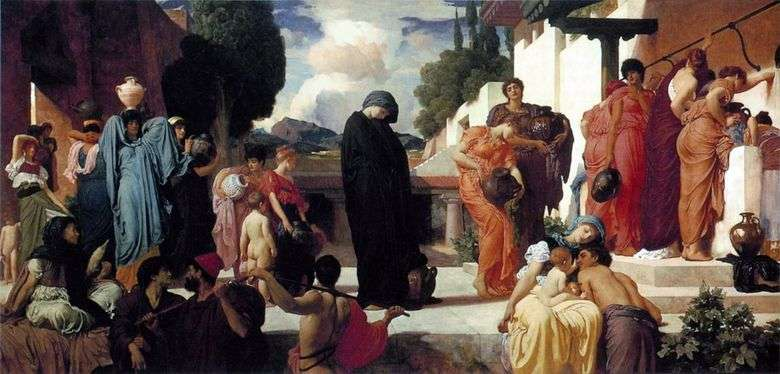 Andromache capturado   Fredekik Leighton