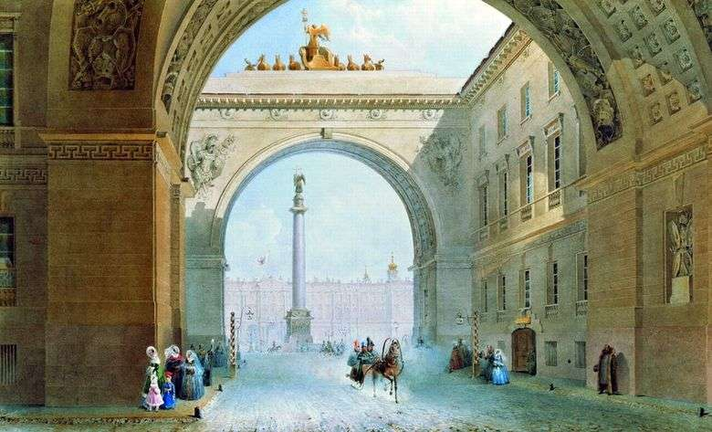 Arco del Estado Mayor (San Petersburgo)   Vasily Sadovnikov