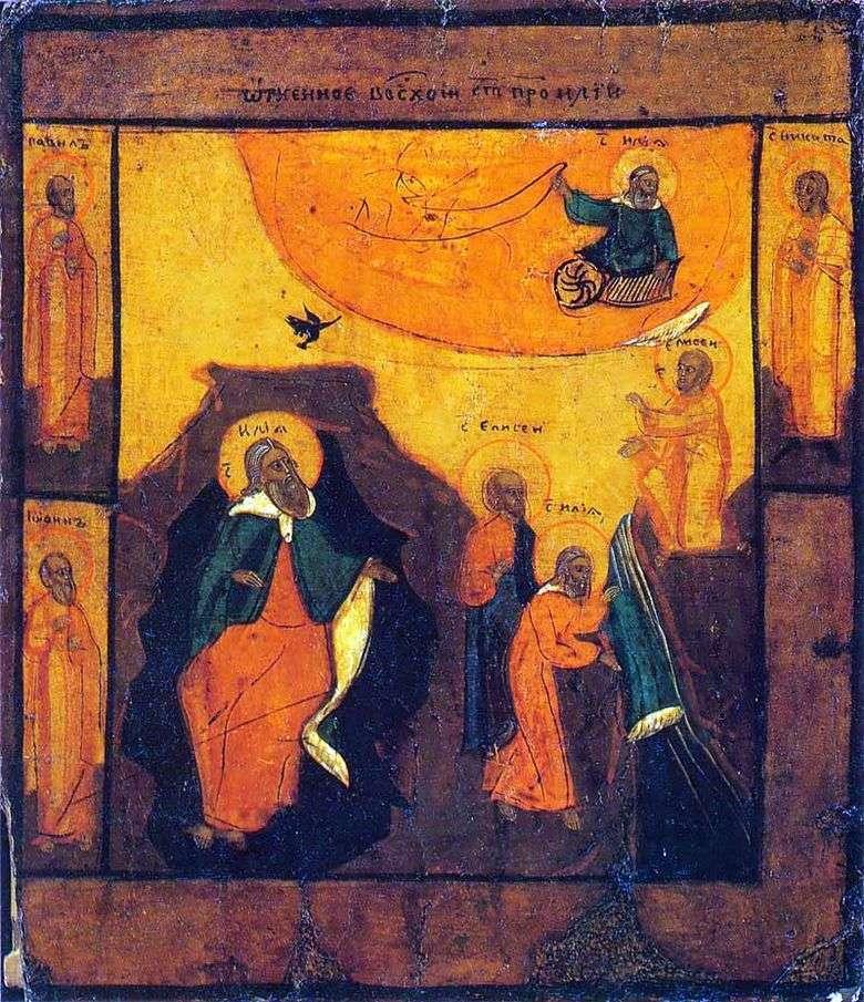 Ascenso ardiente del profeta Elías, con tres santos en los campos