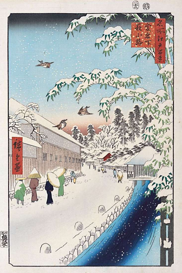Atagosita, calle Yabukoji   Utagawa Hiroshige