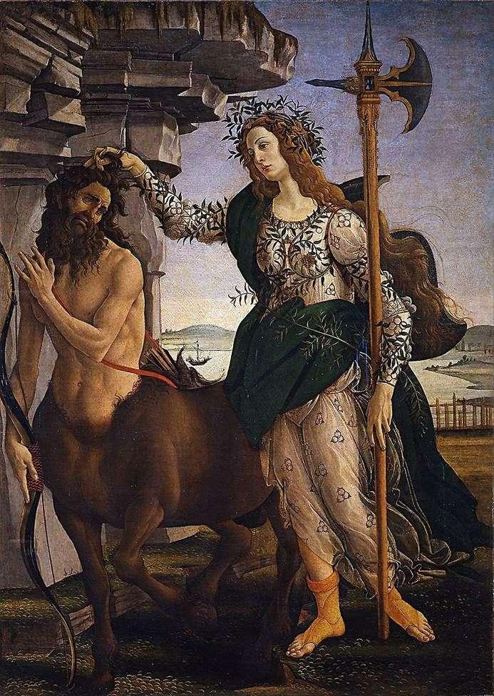 Atenea pallas y el centauro   Sandro Botticelli