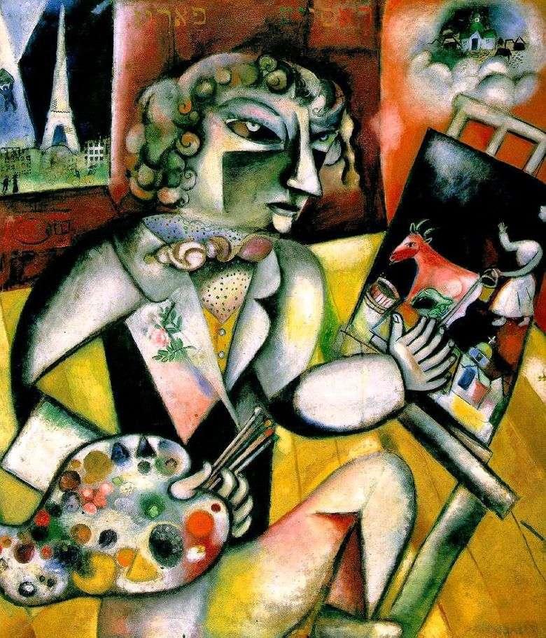Autorretrato con siete dedos   Marc Chagall