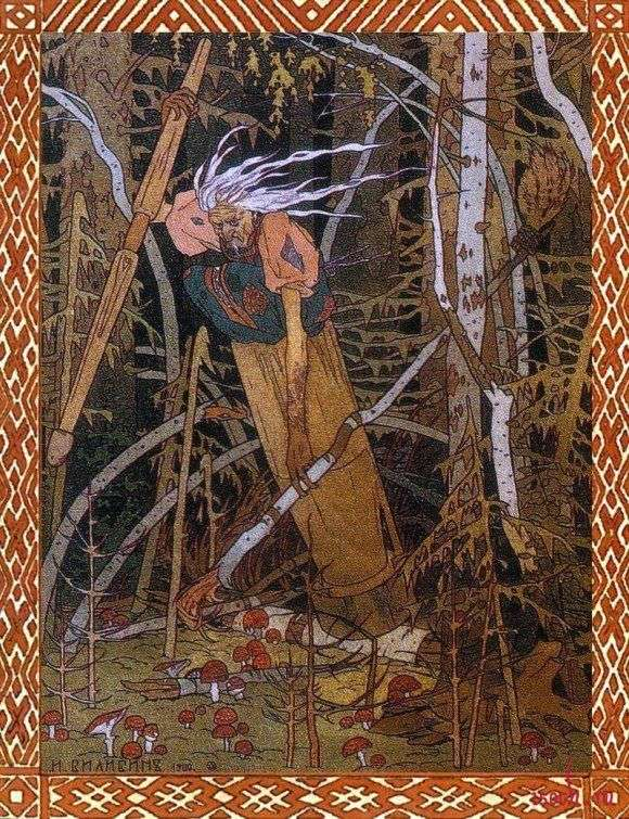 Baba Yaga en un mortero   Ivan Bilibin