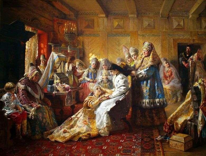 Bajo la corona   Konstantin Makovsky
