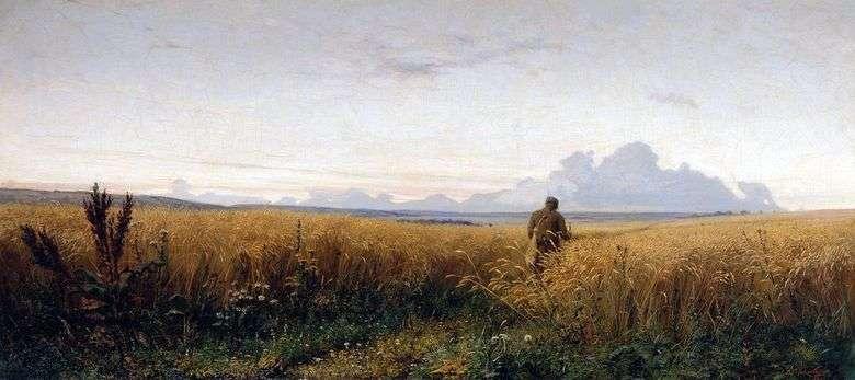 Camino en el centeno   Grigory Myasoedov