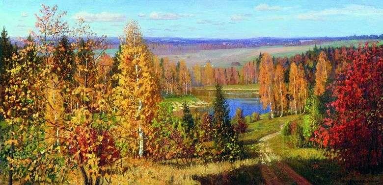 Campos de otoño   Lydia Isaakovna Brodskaya