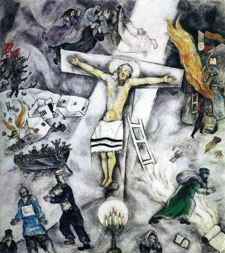 Crucifijo Blanco   Marc Chagall
