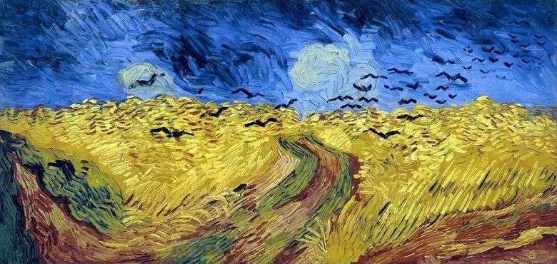Cuervos en un campo de trigo (campo de trigo con cuervos)   Vincent van Gogh