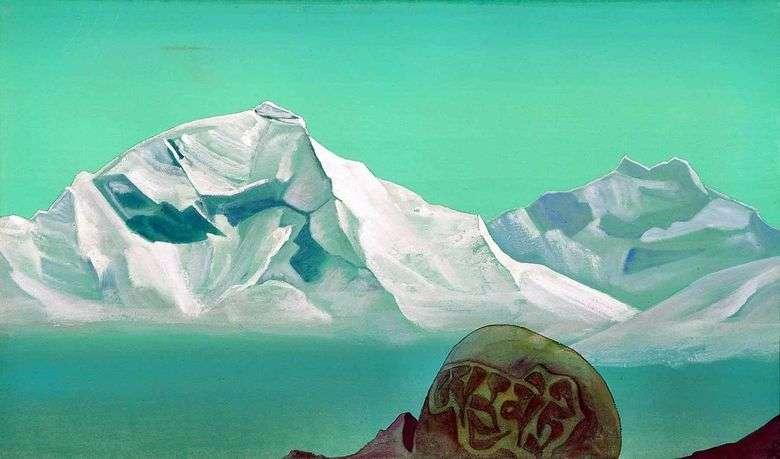 El camino a Kailash   Nicholas Roerich