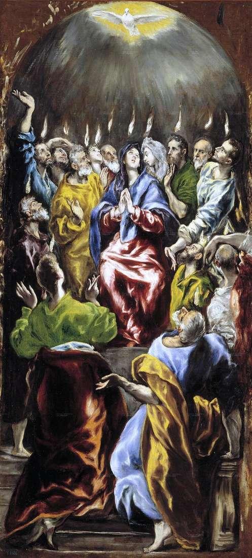 El Descenso del Espíritu Santo   El Greco