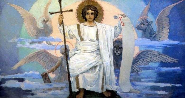 El Hijo Unigénito La Palabra de Dios   Victor Vasnetsov