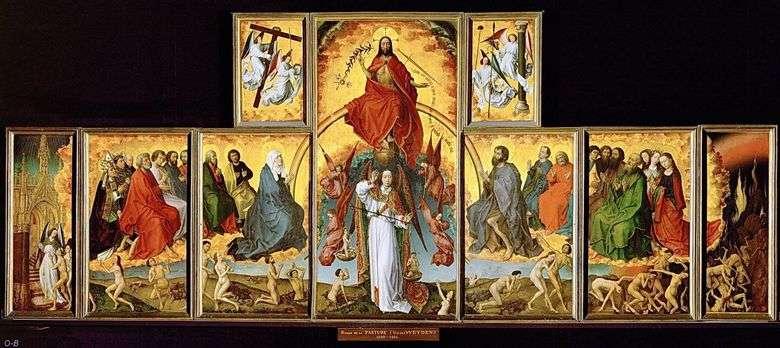 El juicio final, Polyptych   Rogier van der Weyden