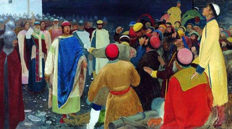 El príncipe Gleb Svyatoslavovich mata al hechicero en la asamblea de Novgorod (corte principesco)   Andrei Ryabushkin