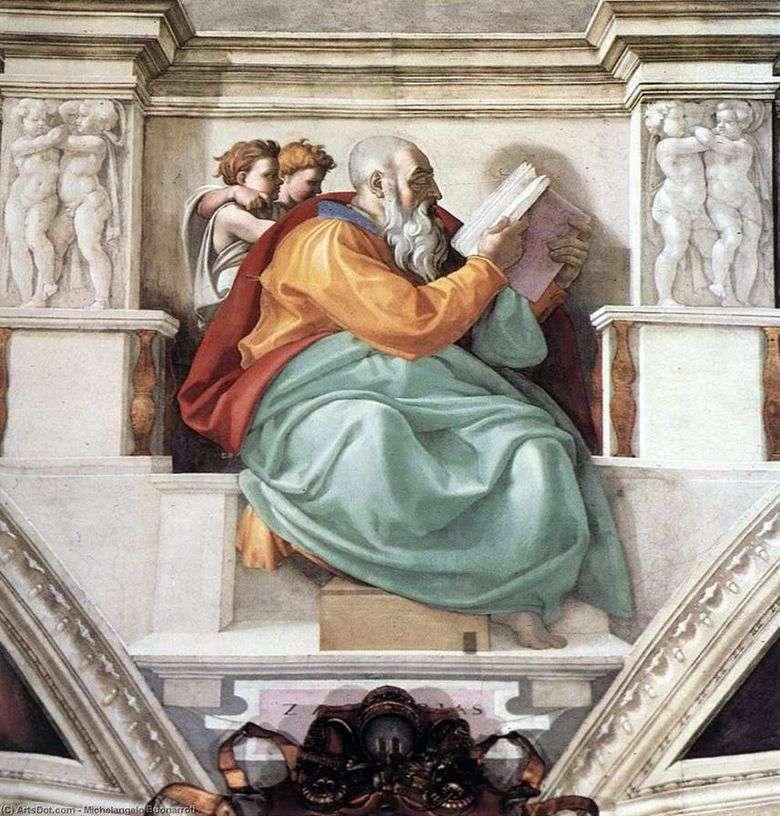 El profeta Zacarías, padre de Juan el Bautista (fresco)   Michelangelo Buonarroti